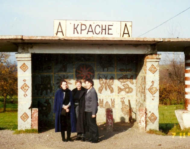 Margaret, Barbara and Rosemary in Krasne, Ukraine